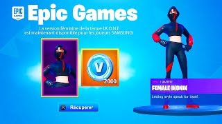 """SAMSUNG OFFER a """"FREE SKIN"""" ONLY for THE TELEPHONE PLAYERS on FORTNITE! 😱"""