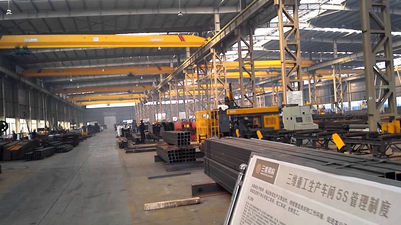 Sunway Steel Building Steel Fabrication Workshop Youtube