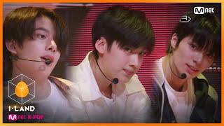 I-LAND [EP.1] I-LAND 입장 테스트 ′김선우 & 이영빈 & 제이크′ ♬어느날 머리에서 뿔이 자…