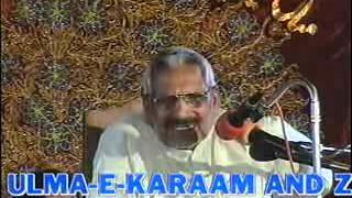 Allama Qari Jaan Muhammad Sahib ( Late ) Of Kamaliya Part 1