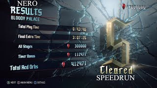 Nero | Bloody Palace | 43:46 | World Record Speedrun | Devil May Cry 5