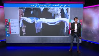 مصر: القبض على مصوري