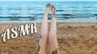 АСМР Песок Море ЗВУКИ ASMR Sand Sea Sounds