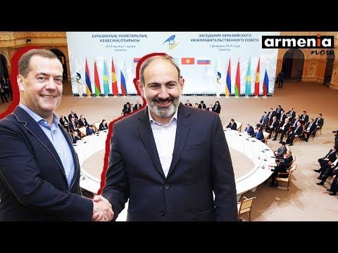Пашинян сделал важное заявление на встрече с Медведевым   Новости Армении