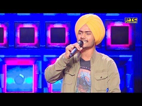 Himmat singing Jatt Di Pasand | Surjit Bindrakhia | Voice Of Punjab Season 7 | PTC Punjabi