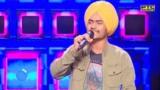 Himmat singing Jatt Di Pasand | Surjit Bindrakhia | Voice Of Punjab Season 7 | PTC Punjabi thumbnail
