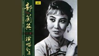 Nanni Bend (Nan Ni Wan)
