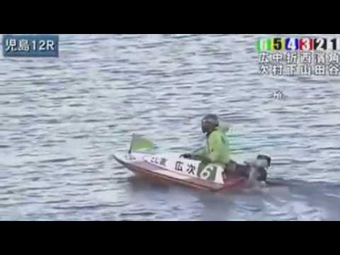 競艇 児島