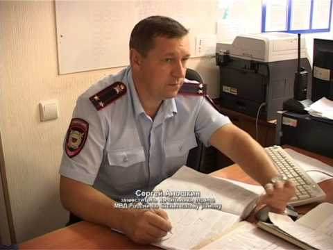 Отдел МВД России по Славянскому району