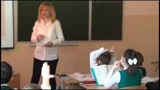 Урок математики Дубовой М.В. (3Б класс)