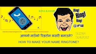 How To Make Your name Ringtone? Aafano Nam Ko Ringtone Kasari Banaune?