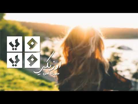اغنية اوزبكية وي وي طرررررررب للهجولة ✌✌