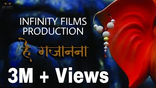 He Gajanan|Official Video|9x jhakass|Keval Walanj|Anup Pawar|Maratha Galli Belgaum
