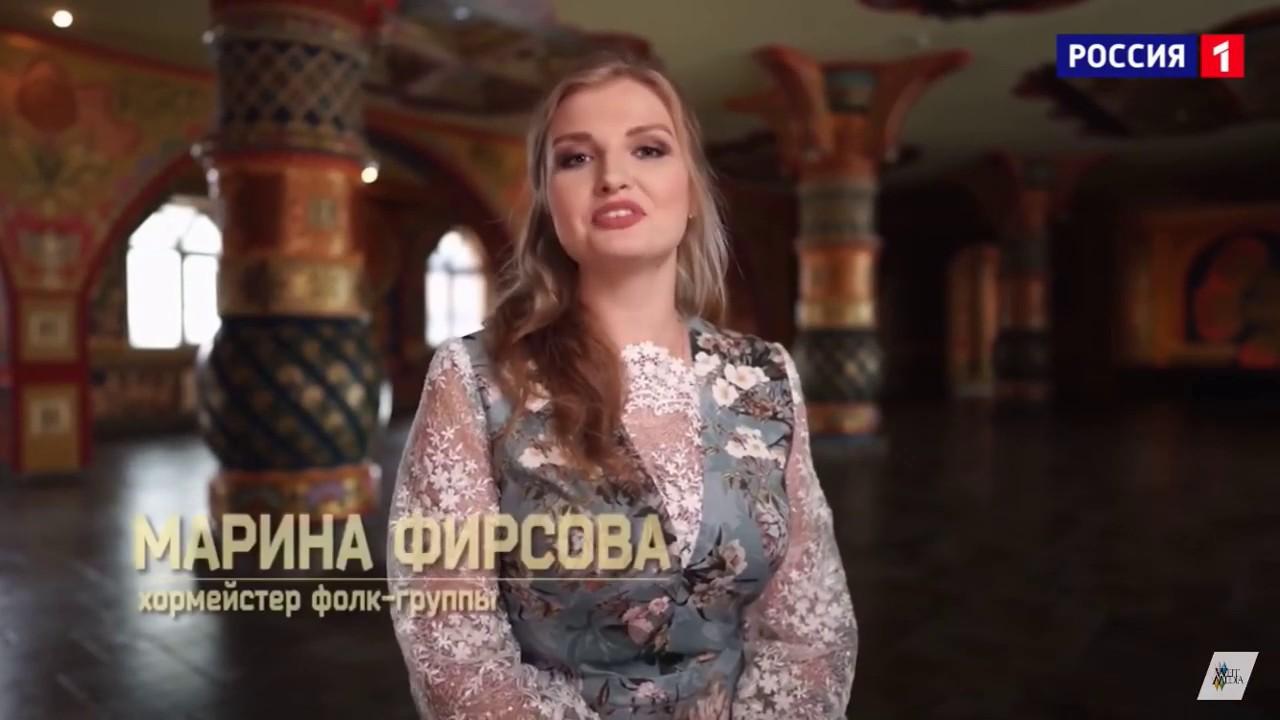 Марина фирсова ищу работу для девушек в москве