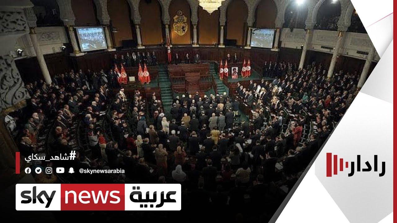 وقفة احتجاجية أمام البرلمان التونسي ضد الإرهاب .. فما السبيل لتجفيف منابعه؟   #رادار