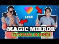 MAGIC MIRROR EFFECT LIKE APP TUTORIAL IN HINDI | HOW TO DO THE MAGIC MIRROR ON TIK TOK MUSICALLY |