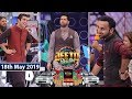 Jeeto Pakistan | Guest : Iqrar ul Hassan & Waseem Badami | 18th May 2019