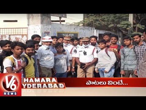 10 PM Hamara Hyderabad News   22nd February 2018   V6 Telugu News