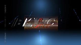 Программа В курсе. Молодежная политика в Сочи и крае Эфкате РЕН ТВ