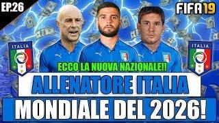 TUTTO IL MONDIALE DEL 2026 CON L'ITALIA!! 20 ANNI DOPO LA VITTORIA!!  ECCO COME CAMBIA LA SQUADRA!