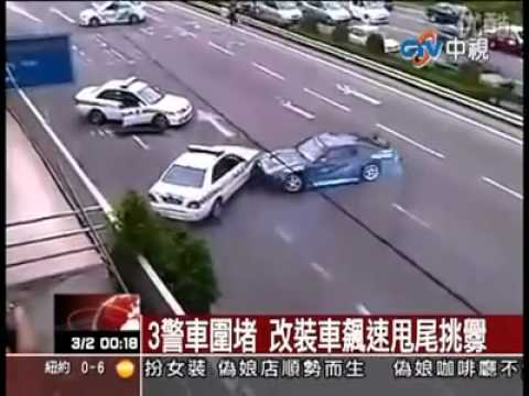 Taiwanese Media False Report about Malaysia Police Car Pursuit