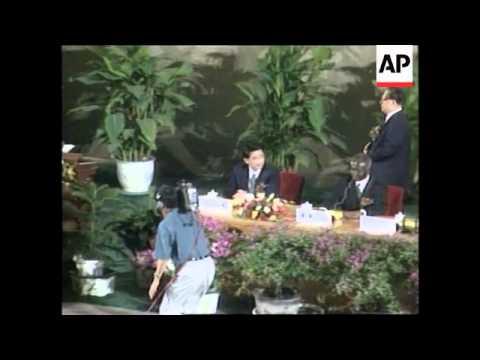 CHINA: BEIJING: MAJOR STAMP EXHIBITION