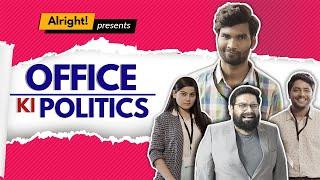 Politics In Office Ft. Nikhil Vijay | Office Office Ki Kahaani | Alright