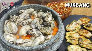 Real Mukbang:) Hearty Oyster Rice in Stone Bowl (ft. Oyster Pancake) ★ Scorched Rice