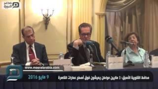فيديو|عدلي حسين: 3 ملايين مواطن يعيشون فوق أسطح عمارات القاهرة
