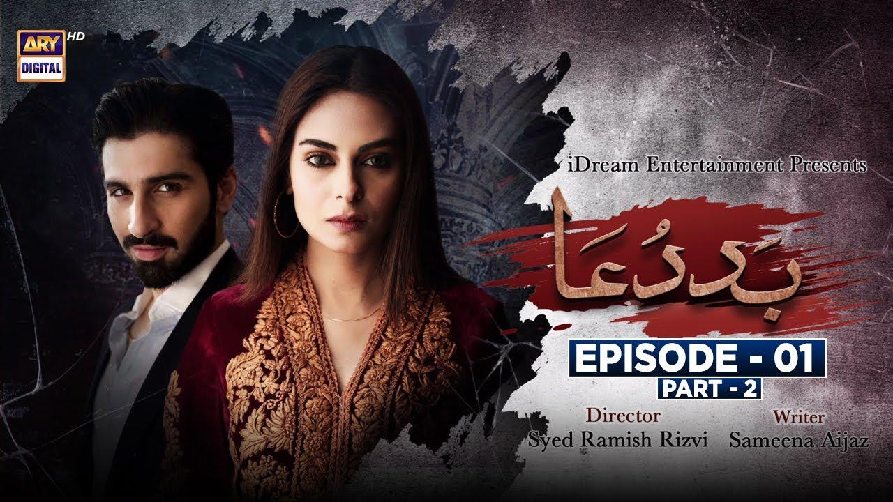 Download Baddua Episode 1 - Part 2 [Subtitle Eng] - 20th Sep 2021 - ARY Digital Drama