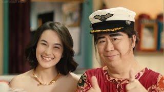 Iklan Ichitan Mendadak Jutawan - Chelsea Islan 30s (2017)