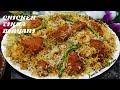 Chicken Biryani - Series - Chicken Tikka Biryani Using Homemade Tikka Masala Powder