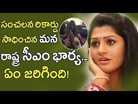 OMG! Radhika Kumaraswamy TRENDS in Google Search | Interesting Facts About Radhika Kumaraswamy