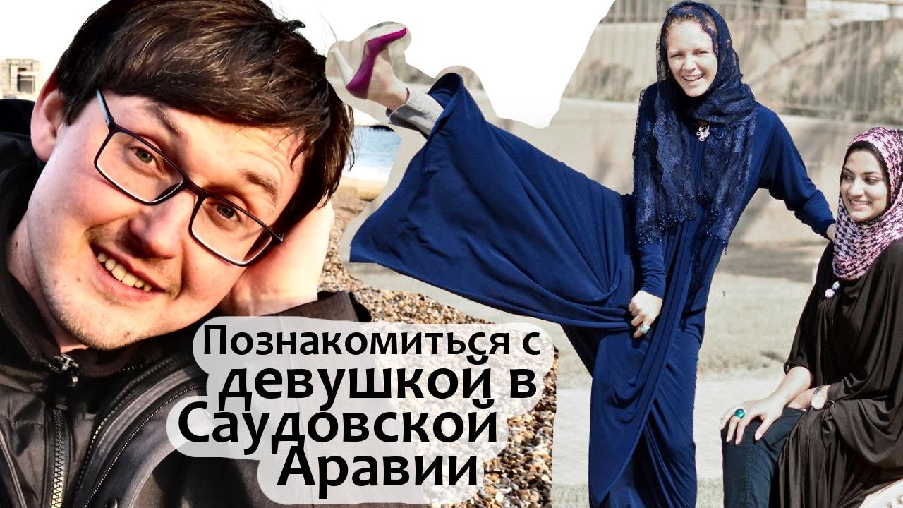 Блонди хочет пикап девушек в россии деньги улице