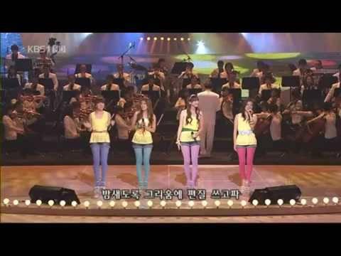 090816 SeeYa Davichi   Cocktail Love @ Open concert