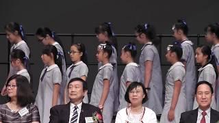 Publication Date: 2017-06-28 | Video Title: 屯門官立小學畢業典禮 2016 2017 6B班畢業名單