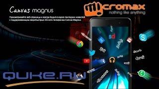 видео игры на телефон micromax
