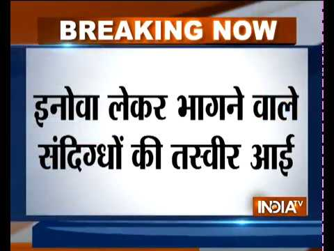 Security tightened in and around Pathankot district after four persons snatch SUV