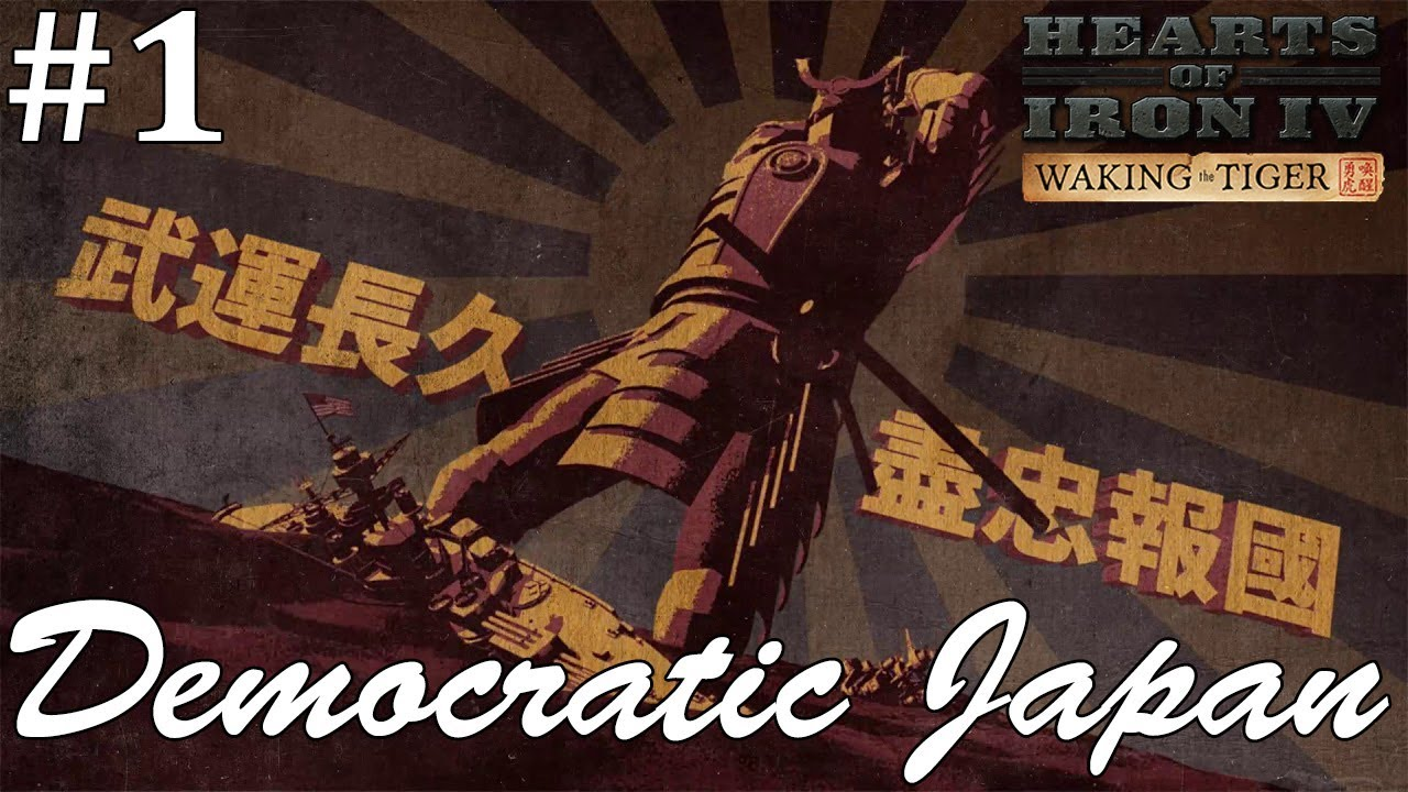 Let's Play Democratic Japan, Hearts of Iron IV: Waking the Tiger