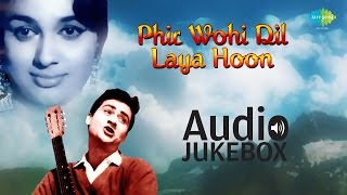Phir Wohi Dil Laya Hoon [1963] | All Songs | Joy Mukherjee & Asha Parekh | Audio Jukebox