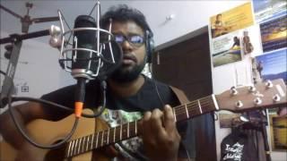 Taanu nenu | guitar version