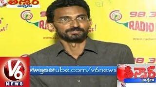 Director Shekar Kammula's Comments on Pawan's Party - Teenmaar News