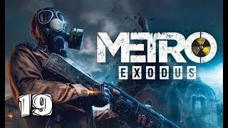 Metro Exodus 19(G) Ruszamy z wątkiem głównym