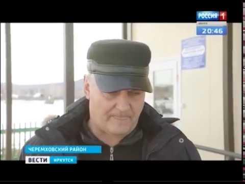 Обвалилась крыша  Новый ФАП в Черемховском районе проработал всего неделю