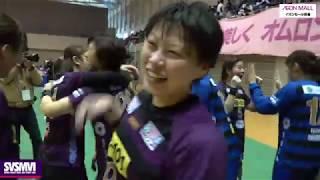 日本リーグ2017-18 第21戦 三重バイオレットアイリス vs オムロン