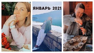 ПЕРВЫИ месяц 2021 года НОЧЬ в 5 отеле CHEDI Устрицы Уютныи день дома и зимнее море