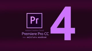 الربط بين برامج ادوبي Adobe Dynamic Link :: Adobe Premiere & After