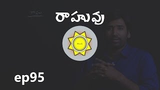 Rahu in Astrology   Learn Astrology in Telugu   ep95