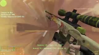 Counter-Strike 1.6 Surf сервер №12