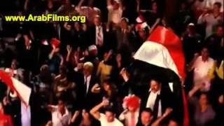 اخر مقطع فى فيلم حلم العمر 2017 Video